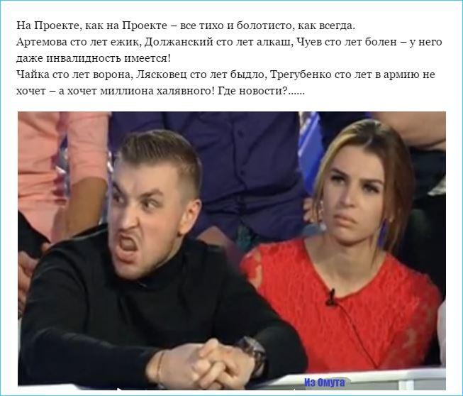 Уважаемый Олимп на очередном ток-шоу дом-2