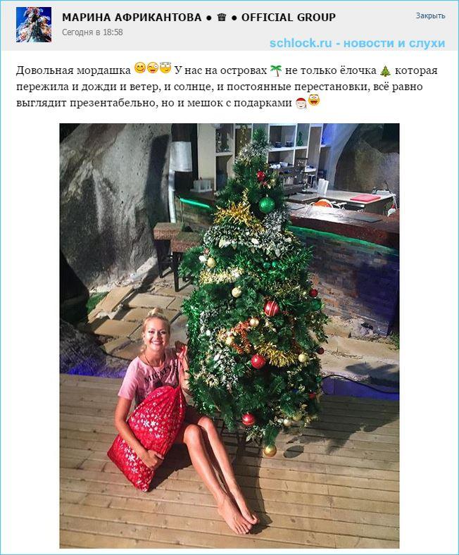 На Сейшелах и елка и мешок с подарками