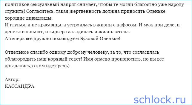 sshot-207