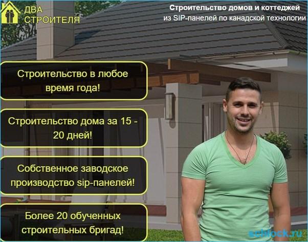 """Проект """"Пынзарь-дом"""""""