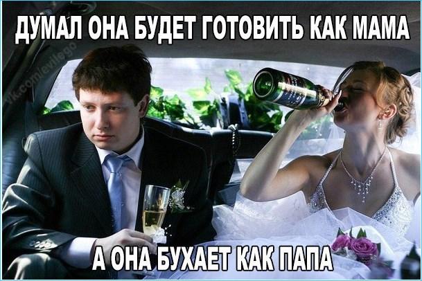 Посвящается свадебной церемонии