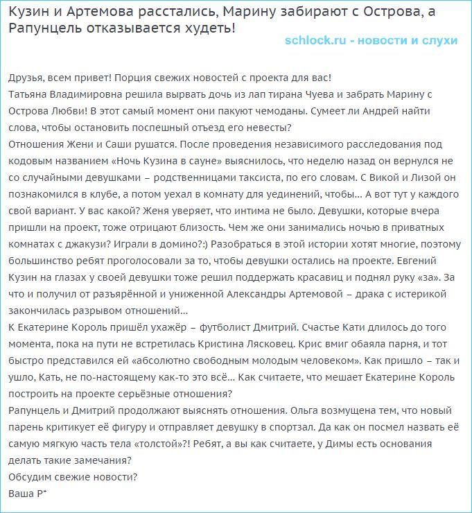 Новости от Редакции (19 января)