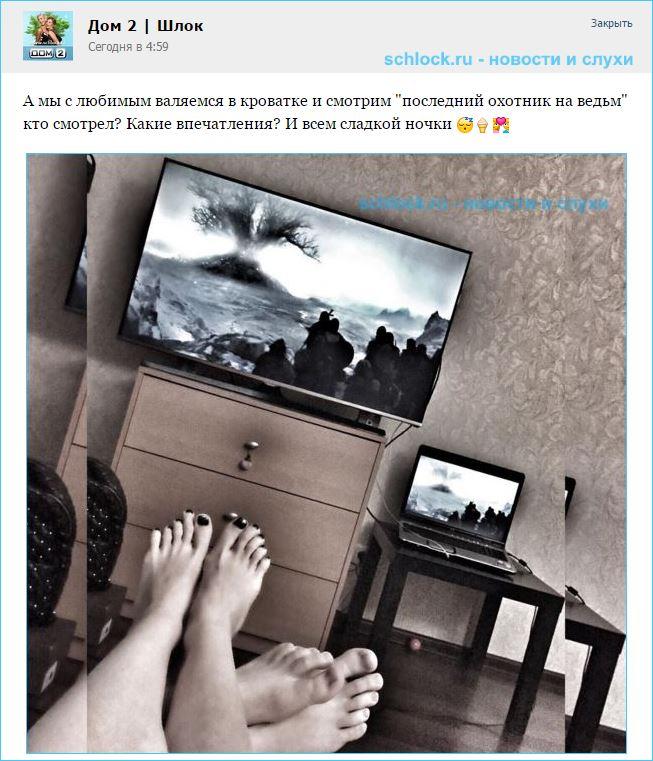 Кристина Дерябина с любимым