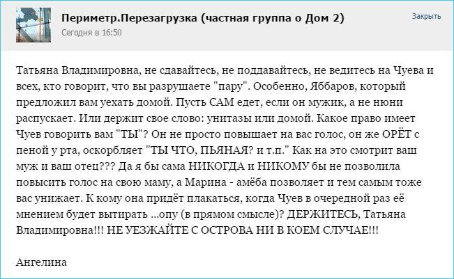 Татьяна Владимировна, не сдавайтесь