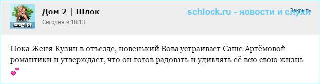 sshot-5