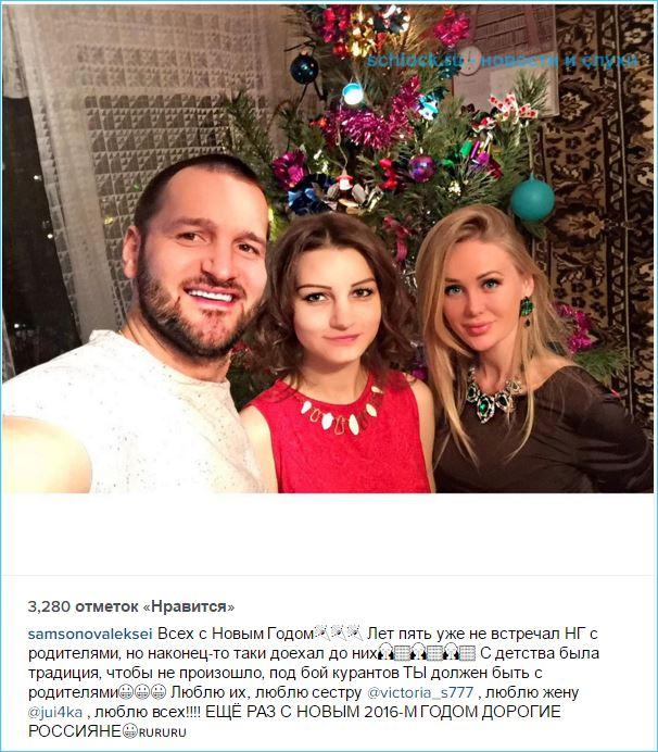 Алексей Самсонов. Всех с Новым Годом