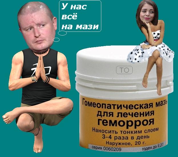 Vsyo_na_mazi