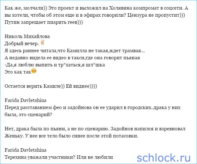sshot-1014