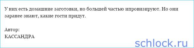 sshot-1025