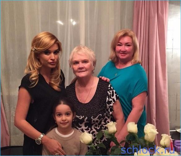 Бородина и бабуля