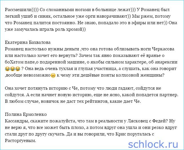 sshot-115