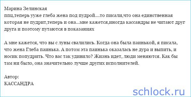 sshot-1168