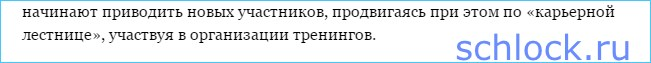 sshot-1486