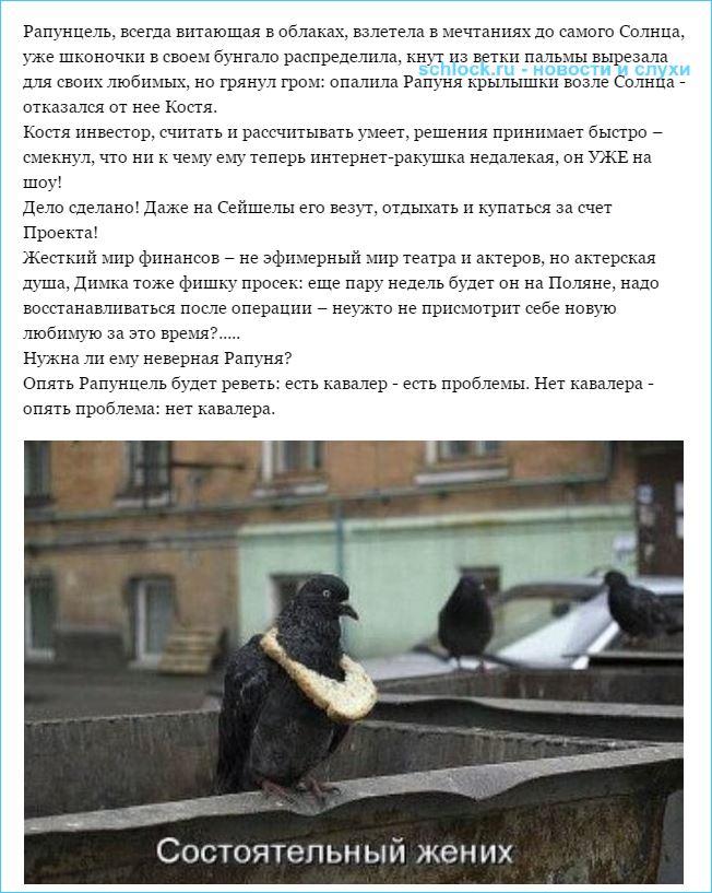 Дуэт Ц - РоманеЦ и ЛясковеЦ