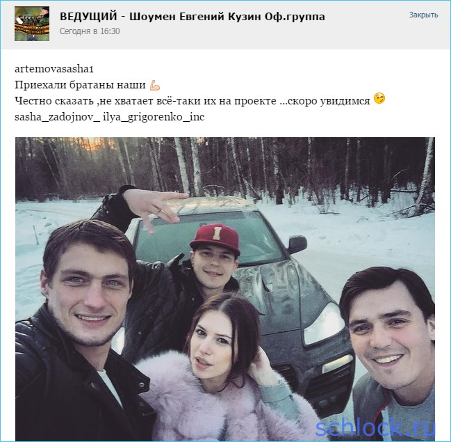 Задойнов и Григоренко снова на доме 2?!