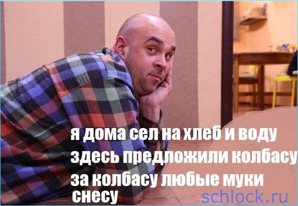 Виват Кутузову!