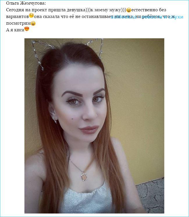 К Глебу пришла девушка