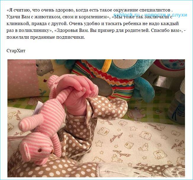 Ксения Бородина о здоровье младшей дочери