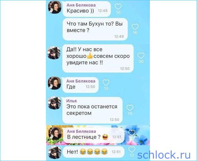 Интрига от Кроткова