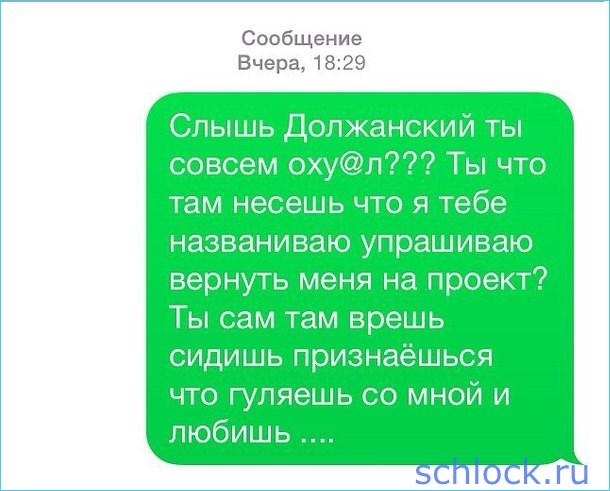 Шокирующая новость от Беляковой
