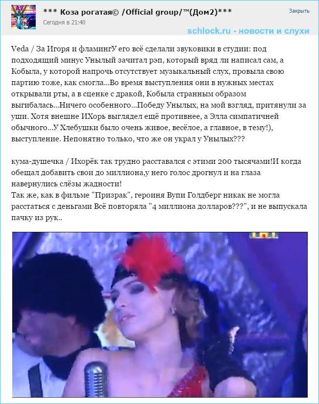 Игорю с трудом далось расставание с 200 тысячами рублей