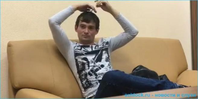 Венцеслав Венгржановский – новый «мачо» дома 2?