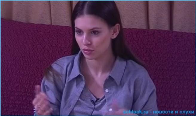 Артемова меняет место учебы
