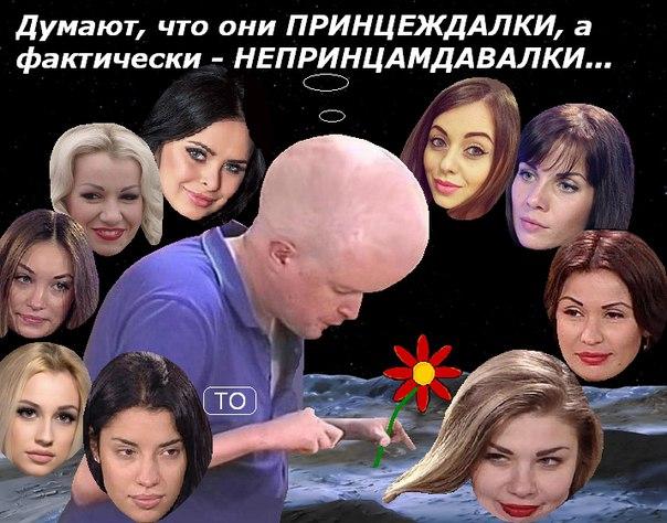 Приколы. Подборка 04.03.16