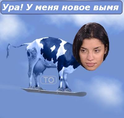 Vymya4