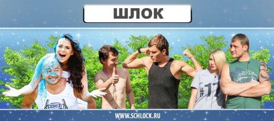 dom-2-novosti-i-sluxi