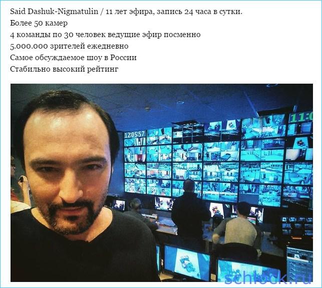 11 лет эфира, запись 24 часа в сутки