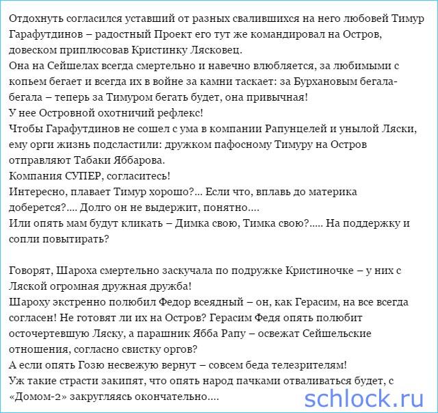 Костик Иванов новую традицию завел