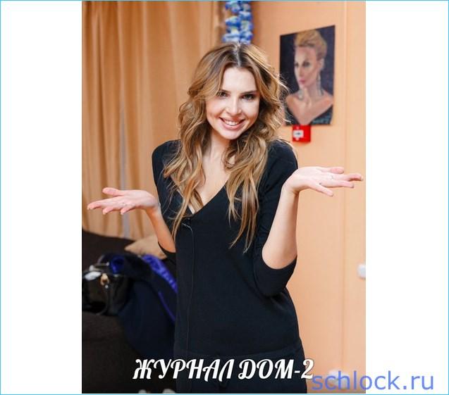 Секреты обольщения от Эллы Сухановой