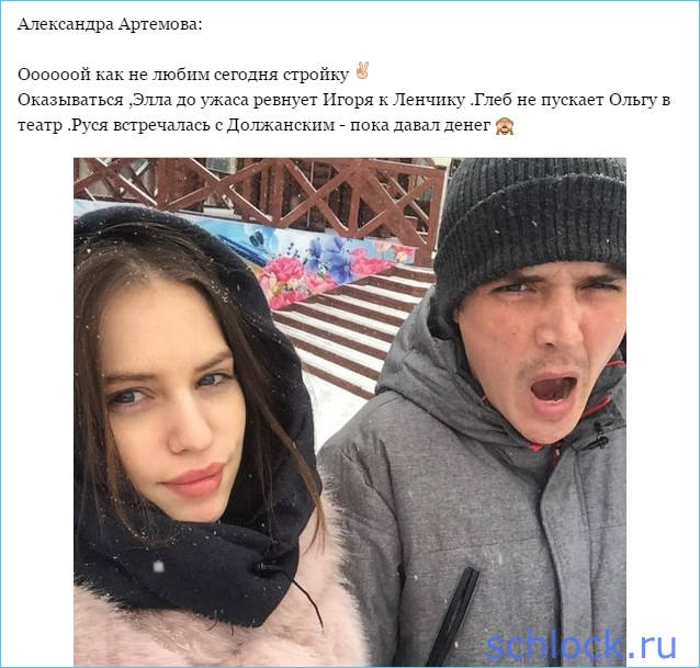 Новости от Артемовой (22 марта)