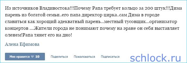 Новости из Владивостока