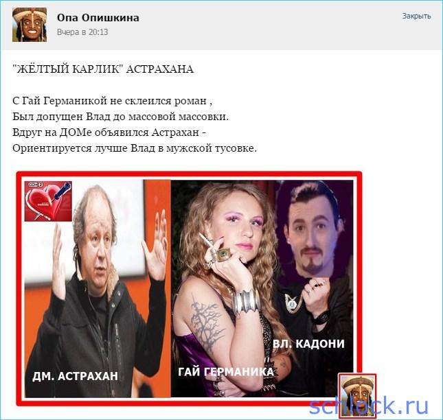"""""""Жёлтый карлик"""" Астрахана"""