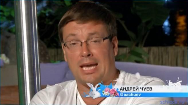 Не злой Андрюша, просто несчастливый