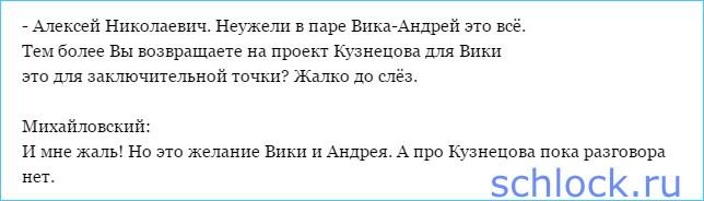 Про Кузнецова пока разговора нет...