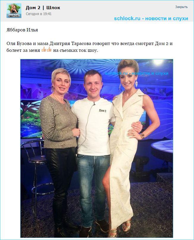 Мама Тарасова болеет за Яббарова