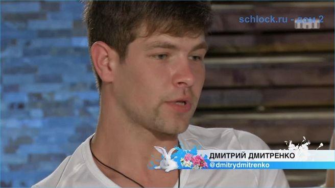 Выигрыш Дмитрия Дмитренко?