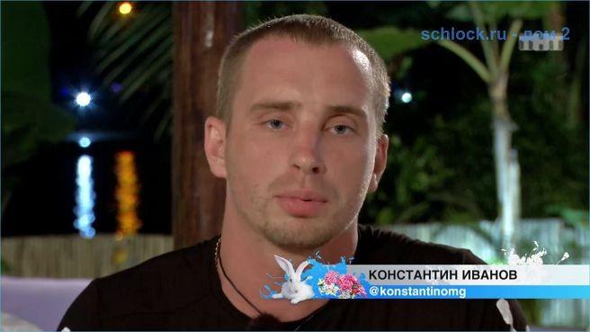 Благие порывы Константина Иванова