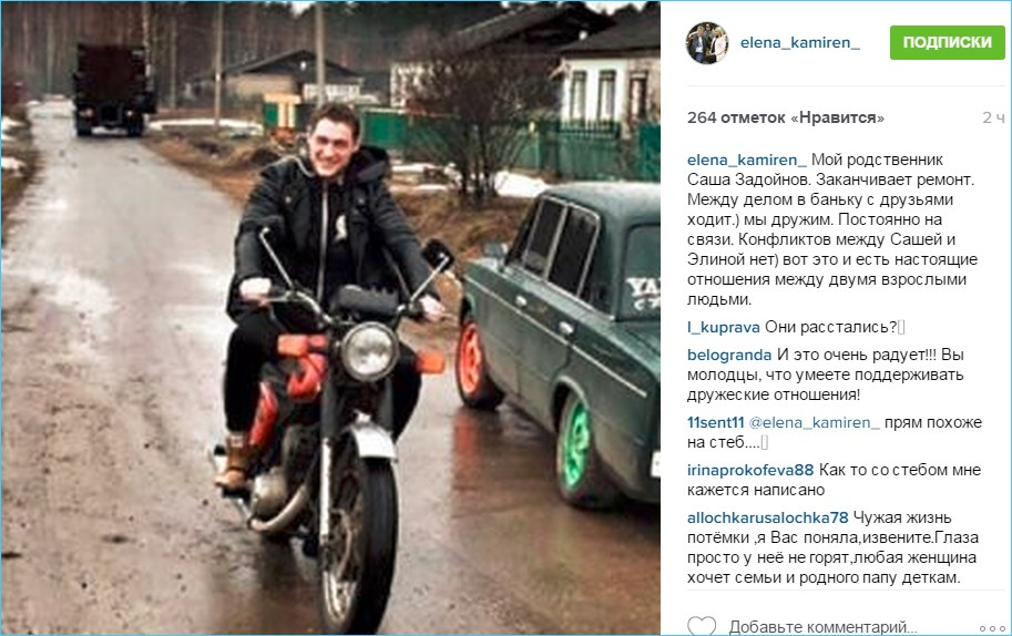 Мой родственник Саша Задойнов
