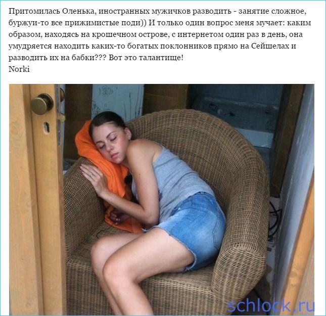 Ольга Рапунцель, вот это талантище!