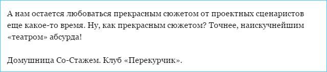 sshot-1425
