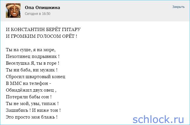 sshot-1559