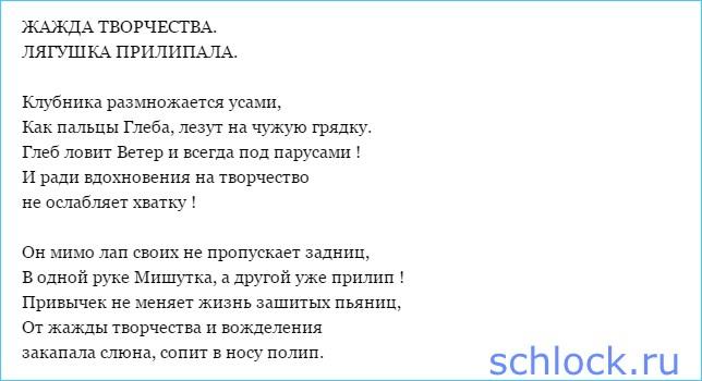 sshot-171