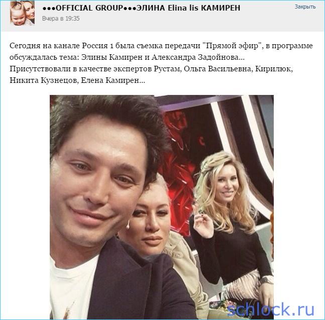 Смотрите шоу-театр от Задойнова и Камирен