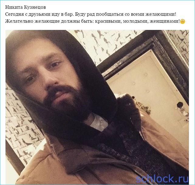 Кузнецов изменяет Романец?