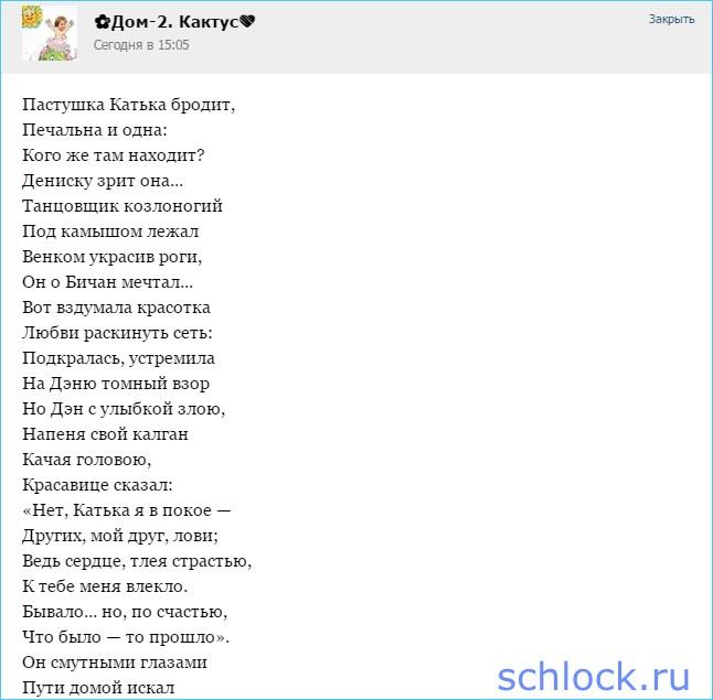 sshot-634