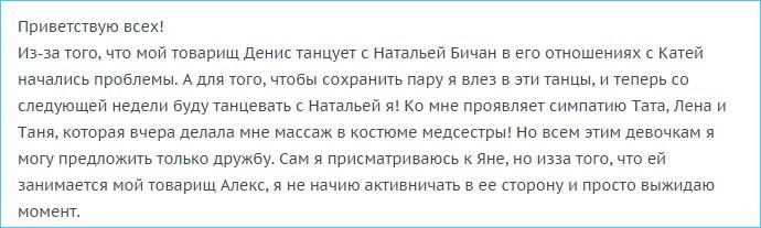 Новости от Тимура Гарафутдинова